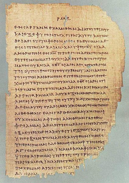 papyrus P46